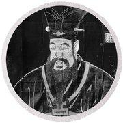 Confucius Round Beach Towel