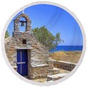 east coast Naxos Round Beach Towel