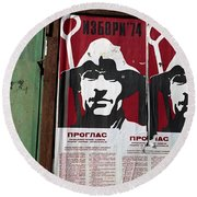Elections 1974. Belgrade. Serbia Round Beach Towel