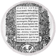 Giovio: Title Page, 1525 Round Beach Towel