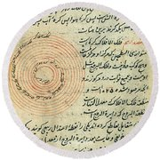 Heavenly Spheres, Islamic Astronomy Round Beach Towel by Science Source
