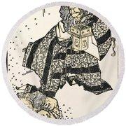 Hokusai: Setsubun, 1816 Round Beach Towel