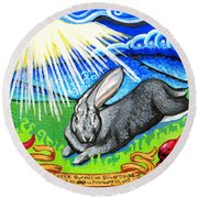 Iorek Byrnison Silvertongue Round Beach Towel