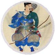 Japan: Archery Round Beach Towel