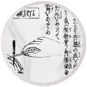 Japanese Illustration Of Moxa Round Beach Towel