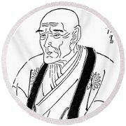 Kyokutei Bakin (1767-1848) Round Beach Towel