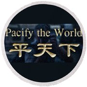 Pacify The World Round Beach Towel