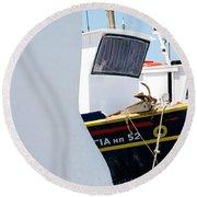 Peek-a-boat Round Beach Towel
