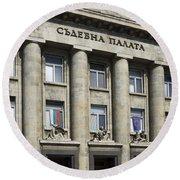Ruse Bulgaria Courthouse Round Beach Towel