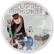 Russo-japanese War, C1904 Round Beach Towel