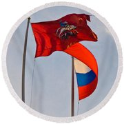 Sails Of Hope Round Beach Towel