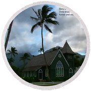 Scripture And Picture Ephesians 3 21 Round Beach Towel