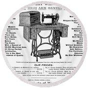 Sewing Machine Ad, 1895 Round Beach Towel