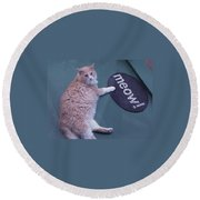 Spelling Lessons Round Beach Towel