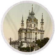 St Andrews Church In Kiev - Ukraine  Round Beach Towel