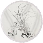Sumi-e Four Round Beach Towel