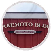 Takemoto Bldg  Circa 1927 Round Beach Towel