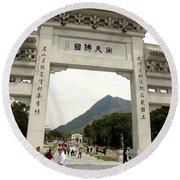 Tian Tan Buddha Entrance Arch Round Beach Towel