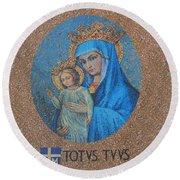 Totvs Tvvs - Jesus And Mary Round Beach Towel