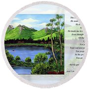 Twin Ponds And 23 Psalm On White Round Beach Towel