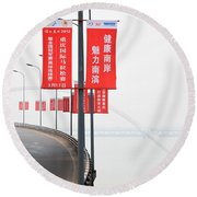Urban Road In China Round Beach Towel