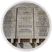 Xi. Olympic Games 1936 - Berlin Round Beach Towel