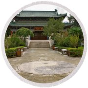 Xi'an Temple Garden Round Beach Towel