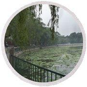 0038-2- Beihai Park Round Beach Towel
