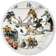 China: Anti-west Cartoon Round Beach Towel