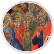 Descent Into Hell Fragment 1311  Round Beach Towel