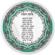 Hebrew Business Blessing Round Beach Towel