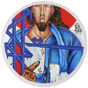 Jesus Tears Round Beach Towel