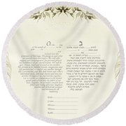 Love Birds Ketubah- Reformed Humanistic Version  Round Beach Towel