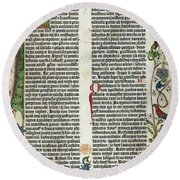 Page Of The Gutenberg Bible, 1455 Round Beach Towel