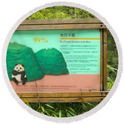 Panda Sign In Wolong Nature Reserve Round Beach Towel