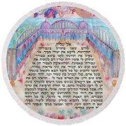 Physician Prayer- Hebrew Version Round Beach Towel