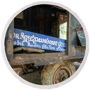 Pol Pot Mobile Khmer Rouge Radio Station Anlong Veng Cambodia Round Beach Towel