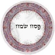 Shabat And Holidays- Passover Round Beach Towel