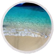 You Will Always Be In My Heart Round Beach Towel