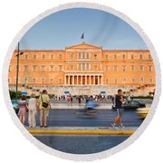 syntagma 'I Round Beach Towel