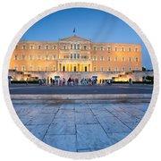 syntagma 'II Round Beach Towel