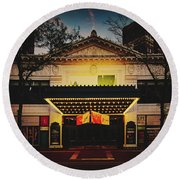 The Hilbert Circle Theatre Of Indianapolis Round Beach Towel