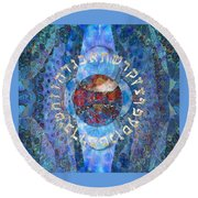 The Origin Round Beach Towel