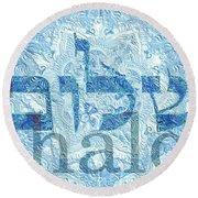Shalom, Peace Round Beach Towel