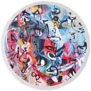 Abstract Calligraphy Round Beach Towel