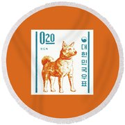 1962 Korea Jindo Dog Postage Stamp Round Beach Towel