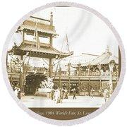 1904 Worlds Fair, Chinese Village Round Beach Towel