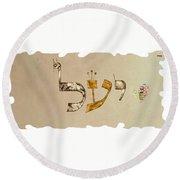 Hebrew Calligraphy- Yael Round Beach Towel