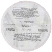 Sukkot-ushpizin Prayer- The Hosts... Round Beach Towel