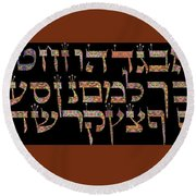 Hebrew Alphabet Round Beach Towel